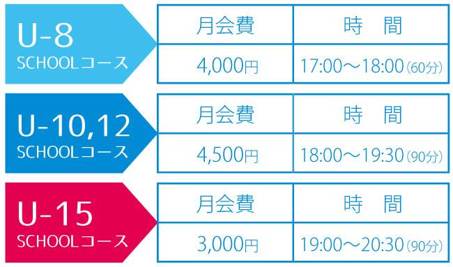 school_img_10